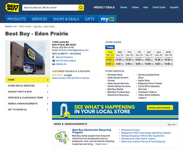Best Buy location page
